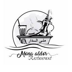 Mona Aldar Restaurant