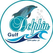 Dolphin Restaurant & Cafe