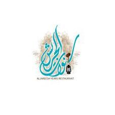 Sanawat Aljerish
