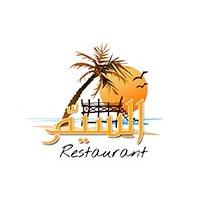 Al Siam Restaurant