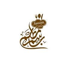 Jassim Restaurant
