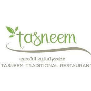 Tasneem Traditional Restaurant