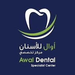 Awal Dental Specialist Center