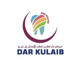 Dar Kulaib Dental Center