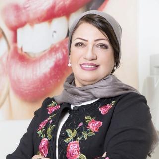 Dr. Amal Dental Center