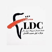 Dr. Layla Musayeb Dental Centre