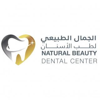 Natural Beauty Dental Center