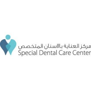 Special Dental Care Center