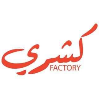 Koshari Factory