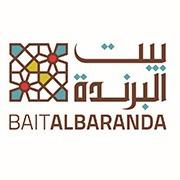Bait Al Baranda