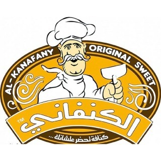 Al Kanafany