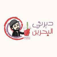 Deerty Al Bahrain Juice