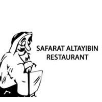 Sufrat Altaybeen Restaurant