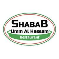 Shabab Um Al Hassam Restaurant