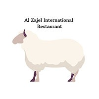 Al Zajel International
