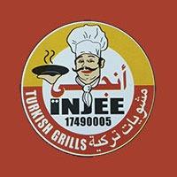 Injee Restaurant