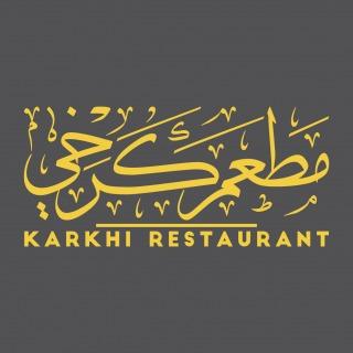 Karkhi Restaurant