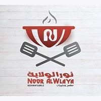 Noor Al Welaya Restaurant & Grills