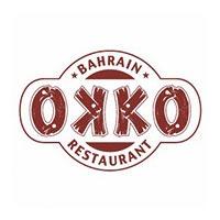 Okko Restaurant