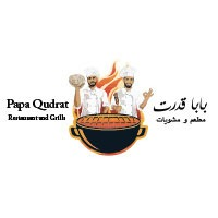 Papa Qudrat Grills