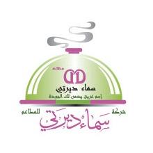 Sama Deraty Restaurant