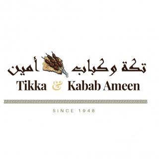 Tikka and Kabab Ameen
