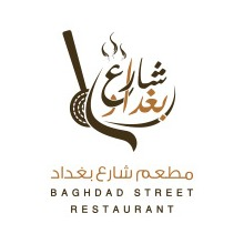 Baghdad Street Restaurant