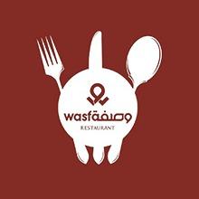 Wasfa Restaurant
