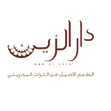 Dar Al Zain