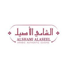 Al Shami Al Aseel