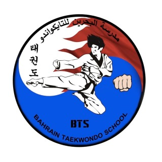 Bahrain Taekwondo School (Ladies)