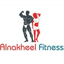 Al Nakheel Fitness (Ladies)