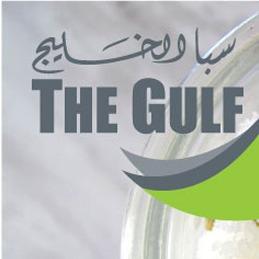 Gulf Spa