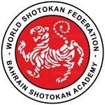 Bahrain Shotokan Academy