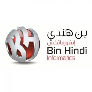 Bin Hindi Informatics (Samsung Showroom)