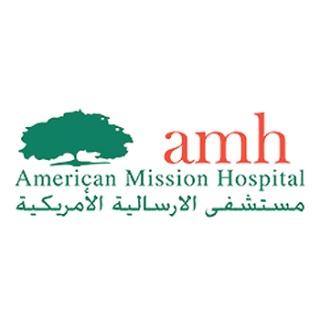 American Mission Hospital