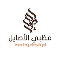 Madby Alasayel