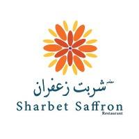 Sharbet Saffron Restaurant