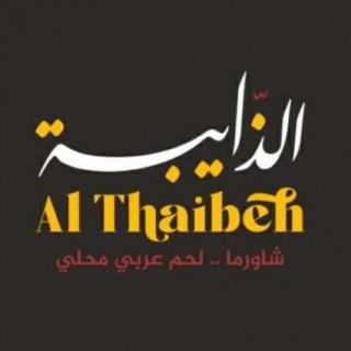 Al Thaybah