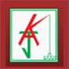 A. Karim Al Jahromi Contracting Co. W.L.L.