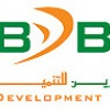 Bahrain Development Bank (BDB)