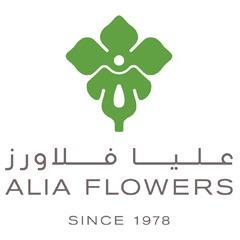 Alia Flowers