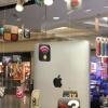 Ambassador Stores W.L.L