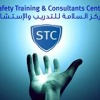 Safety Training & Consultants Centre