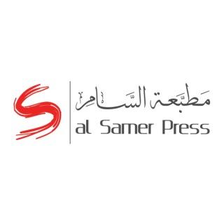 Al Samer Press