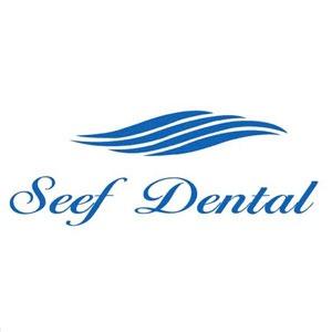 Seef Dental Clinic