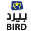 Bahrain International Retail Development Centre (Bird)
