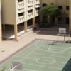 Al Raja School