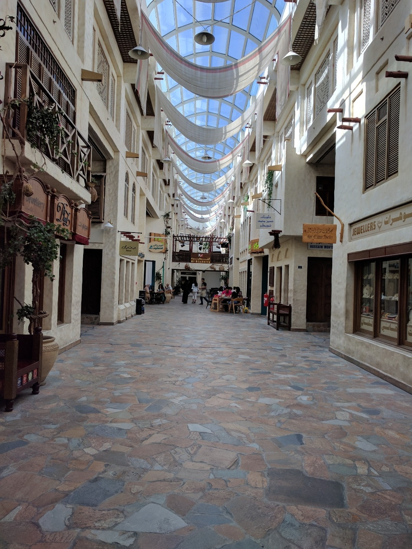 Al Aali Mall - Bahrain