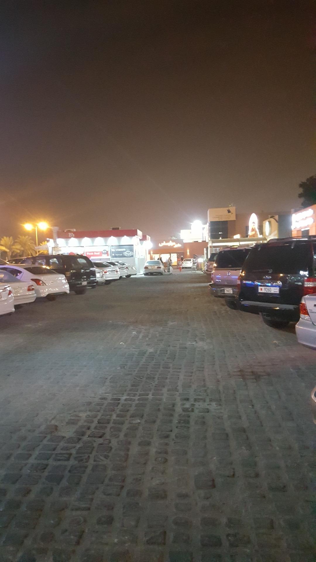 ساليا سي فود - البحرين